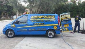 Apofraxeis Alimos car with man